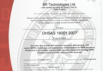 ISO 18001:2007 certification | 18001-en.jpg