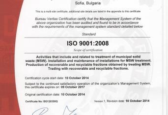 ISO 9001:2008 certification | 9001-en.jpg